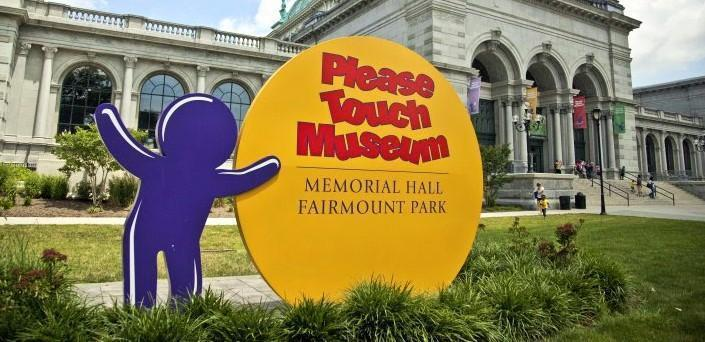 Please Touch Museum's Play and Stay Hotel Package